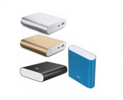 Power bank xiaomi 4800 mah