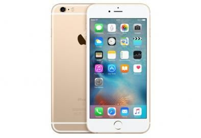 iPhone 6 Plus Gold 128Gb (c обмена)